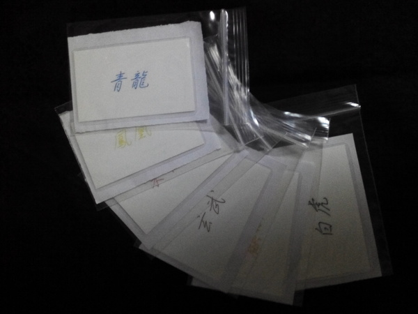六合神カードUPしてあります(#^^#)