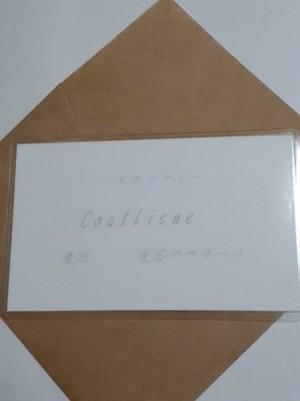 Coatlicue(コアトリクエ)女神様 守護カード