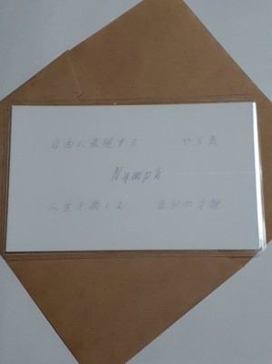 Nymph(ニンフ)女神様 守護カード