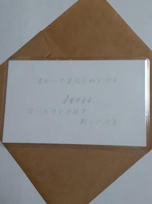 Jyoga(ジョウガ)女神様 守護カード