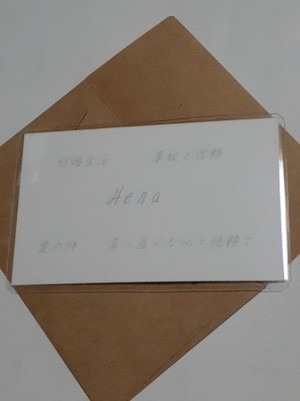Hera(ヘラ)女神様 守護カード