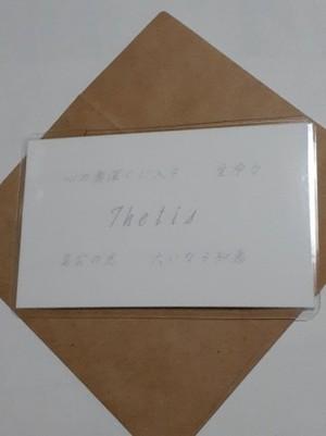 Thetis(テティス)女神様 守護カード