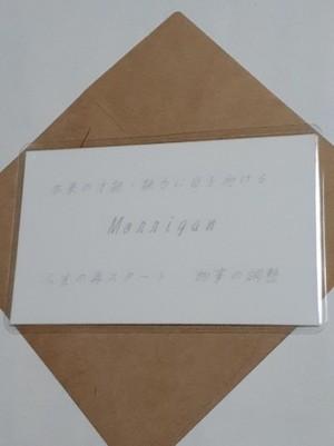 Morrigan(モリガン)女神様 守護カード