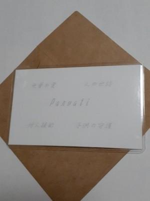 Parvati(パルヴァティー)女神様 守護カード