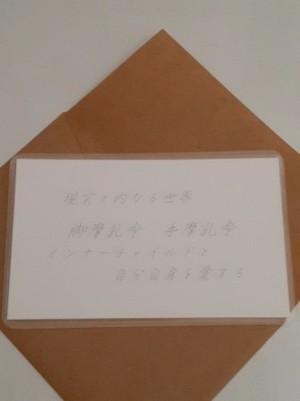 脚摩乳命(あしなづちのみこと)手摩乳命(てなづちのみこと)神様 守護カード