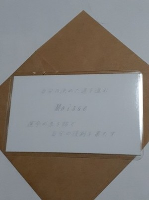Moirae(モイラ)女神様 守護カード