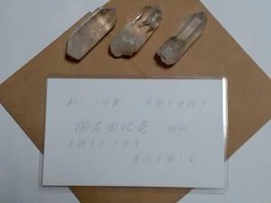 櫛名田比売(くしなだひめ)守護カード&エンジェルストーンセット