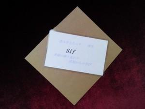 Sif(シフ)女神様 守護カード