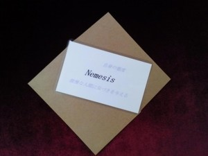 Nemesis(ネメシス)女神様 守護カード