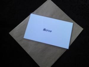 メロエ(Meroe)